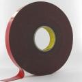 3M™ VHB™ 4611 F - Двусторонняя клейкая лента, 1,1мм х 1мм х 33м