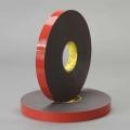 3M™ VHB™ 5952 F - Двусторонняя клейкая лента, 1,1мм х 1мм х 33м